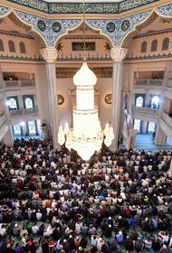 С 1 июня в Москве решили открыть мечети