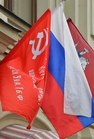 Москвич оштрафован судом за нарушение порядка вывешивания флагов