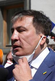 Саакашвили поздравил  «всех причастных» с Днем советского пограничника