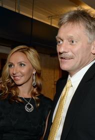 Татьяна Навка показала Дмитрия Пескова с бородой