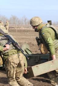 Sohu рассказало о возможной подготовке Америкой «ловушки» для России в Донбассе