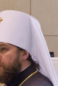 В РПЦ назвали «магической практикой»  «онлайн-причастия» на Украине