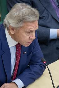 Алексей Пушков об «исконных землях» Украины: в нынешних границах страны никогда не существовало