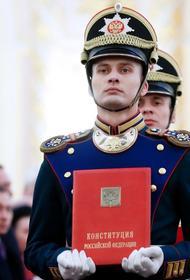 Кремль затолкал себя в юридическую ловушку