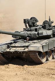 Sohu сообщило об угрозе уничтожения Китаем тяжёлых российских танков Т-90