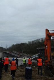 В Мурманской области обрушился железнодорожный мост