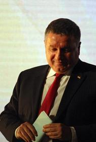 На Украине заговорили об отставке Авакова