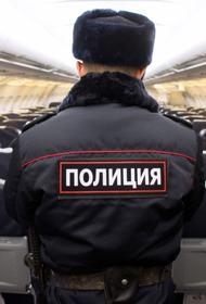 Пассажир рейса Калининград — Москва сорвал с полицейского погоны и разорвал свой паспорт