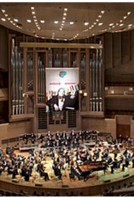 Московский международный конкурс пианистов назвал победителей