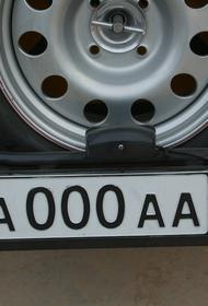 «Коммерсантъ»: утверждены новые правила выдачи автомобильных номеров