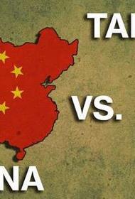 Тайвань может опять стать китайским. «Самодержец» КНР Си Цзиньпин подумывает о вторжении в Тайваньскую республику