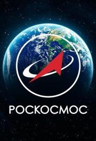 Россия - тайное акционерное общество? Закупки Росгвардии, ФСО и «Роскосмоса» планируют засекретить