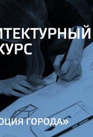 100+ Forum Russia наградит студентов за лучший проект развития родного города
