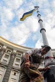 Бывший депутат Рады предсказал распад Украины из-за политики киевских властей
