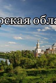 Население Тверской области: численность, гендерная и возрастная структура, прогноз до 2024 года