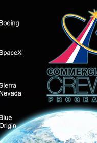 Грандиозный распил денег в американской космонавтике