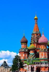 В Минпромторге перечислили основные преимущества России перед другими странами