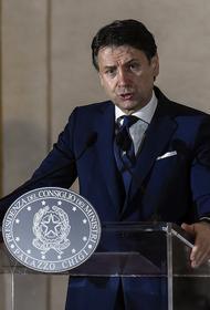 Премьер-министр Италии заявил, что в стране пройден критический момент пандемии COVID-19
