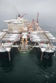 Bloomberg сообщил о подготовке санкций против «Северного потока- 2»