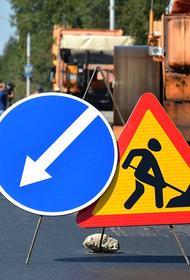 Дорожный ремонт в Иркутске под ежедневным контролем