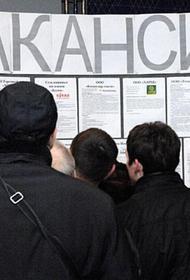Реальное число безработных в России превышает официальные данные в 5-6 раз, а к концу года прогноз - 20 миллионов