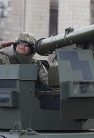 В Вооружённых силах Украины вводятся два новых звания