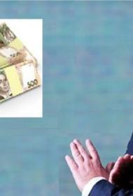 У Петра Порошенко год прошел не зря