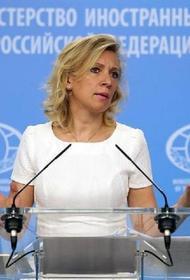 Мария Захарова считает, что число россиян, желающих вернуться на родину, увеличится