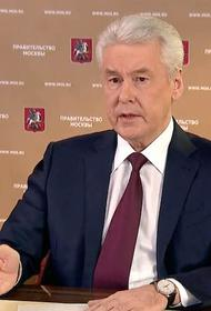Сергей Собянин: Москва составит график дальнейшего снятия ограничений