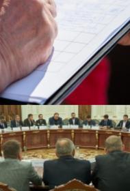 На Украине собирают подписи за отставку нового правительства