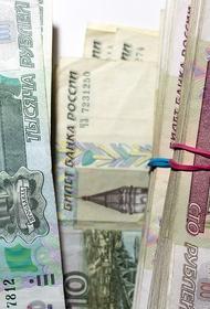 Мэр Шадринска незаконно выписал себе премию  в размере 325 тысяч рублей