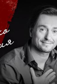 Московский Губернский театр продолжает работать онлайн