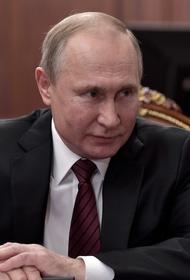 Путин: инфляцию в РФ удается удержать в заявленных ранее рамках