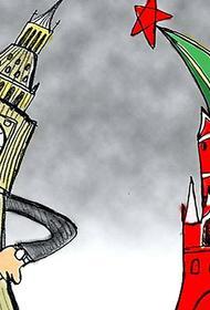 Будет ли Россия уничтожать Британию. Часть 1