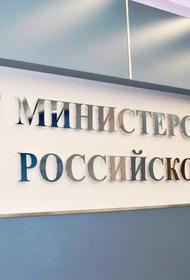 Минюст подтвердил законность указов Собянина