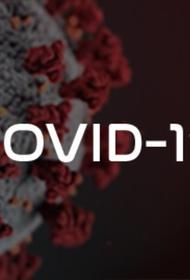 COVID-19 останется навсегда, но вакцина сделает его незаметным
