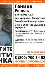 В Башкирии шестилетний мальчик вышел из дома в деревне Урмантау и пропал. Ребёнок не разговаривает