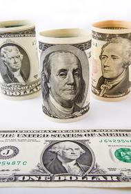 Экономист объяснил, почему у доллара нет конкурентов на мировом рынке