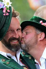 Немецкие гомосексуалисты могут спать спокойно