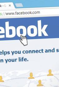В Facebook решили ввести меры по борьбе с расизмом
