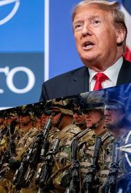 Напряженность в отношениях США и других членов НАТО усиливается