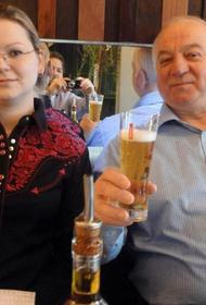 Иностранные СМИ сообщают, что бывший полковник ГРУ Сергей Скрипаль и его дочь Юлия начали жизнь в Новой Зеландии