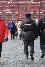 Стало известно о двух этапах снятия ограничений в Москве с 10 по 15 июня