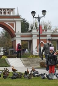 В некоторые столичные парки вход сегодня временно закрыт