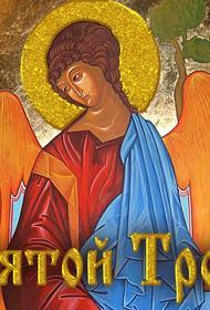 Что можно и что нельзя делать верующим христианам в праздник Святой Троицы