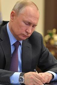 Путин подписал закон об увеличении минимального пособия на первого ребенка в два раза