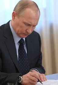 Путин дал поручение о создании в интернете единой платформы вакансий