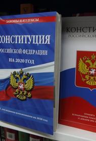 На сайт голосования по поправкам в Конституцию добавили уточнение о сроках президента
