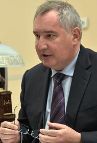 Рогозин заявил, что насмешки США портят настроение не Роскосмосу, а компании Boeing