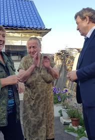 Голубое топливо необходимо более чем 60 тысячам пенсионеров на Южном Урале